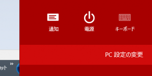 win8androdev002