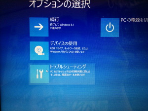 win8androdev005