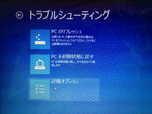 win8androdev006