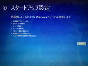 win8androdev008
