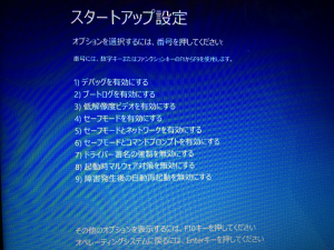 win8androdev009
